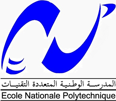 Logo Ecole Nationale Polytechnique ENP